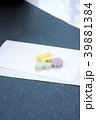 干菓子 和菓子 菓子の写真 39881384