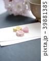 干菓子 和菓子 菓子の写真 39881385