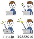 かわいい線画のサラリーマン 青いスーツ パソコン操作4セット ポジティブ 39882010