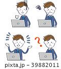 かわいい線画のサラリーマン 青いスーツ パソコン操作4セット ネガティブ 39882011