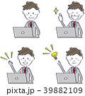 かわいい線画のイケメンサラリーマン  パソコン操作4セット ポジティブ 39882109