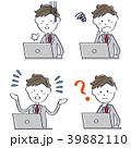 かわいい線画のイケメンサラリーマン  パソコン操作4セット ネガティブ 39882110