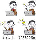 かわいい線画のおじさんサラリーマン  パソコン操作4セット ポジティブ 39882260