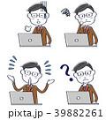 かわいい線画のおじさんサラリーマン  パソコン操作4セット ネガティブ 39882261