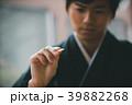 Montsuki-hakama 39882268