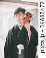 Montsuki-hakama 39882472