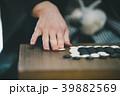 Montsuki-hakama 39882569