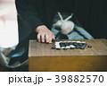 Montsuki-hakama 39882570