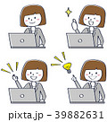 かわいい線画のおかっぱビジネスウーマン  パソコン操作4セット ポジティブ 39882631