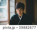 Montsuki-hakama 39882677