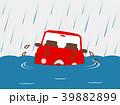 洪水 車 39882899