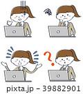 かわいい線画のポニーテールビジネスウーマン  パソコン操作4セット ネガティブ 39882901