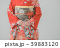 Japanese clothes 39883120