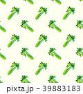 セロリ シームレス パターンのイラスト 39883183