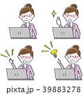 かわいい線画の眼鏡ビジネスウーマン  パソコン操作4セット ポジティブ 39883278
