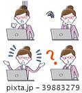 かわいい線画の眼鏡ビジネスウーマン  パソコン操作4セット ネガティブ 39883279