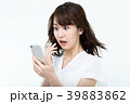 女性 若い 驚くの写真 39883862