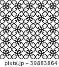 Background with seamless pattern in islamic style 39883864