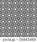 Background with seamless pattern in islamic style 39883868