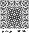 Background with seamless pattern in islamic style 39883872