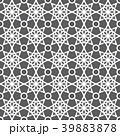 Background with seamless pattern in islamic style 39883878