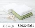洗濯イメージ 39884361
