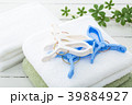 洗濯イメージ 39884927