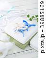 洗濯イメージ 39885169
