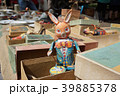 蚤の市のブリキ人形 39885378