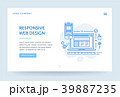 Web デザイン 柄のイラスト 39887235