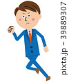 サラリーマン ビジネスマン スーツのイラスト 39889307