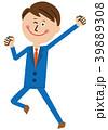 サラリーマン ビジネスマン スーツのイラスト 39889308