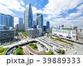 東京 新宿駅西口風景 39889333