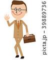 サラリーマン ビジネスマン スーツのイラスト 39889736