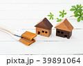 塗装 家 一軒家の写真 39891064