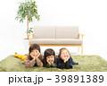 仲の良い大家族 39891389