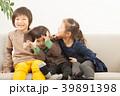 仲の良い大家族 39891398