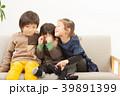 仲の良い大家族 39891399