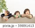 仲の良い大家族 39891413