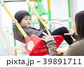 遊び 子育て 子の写真 39891711