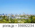 市街 新緑 初夏の写真 39892234