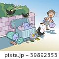 ゴミ問題 39892353