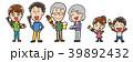 家族 バーベキュー キャンプのイラスト 39892432