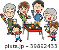 家族 大家族 バーベキューのイラスト 39892433