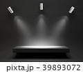 spotlight 39893072