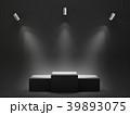 spotlight 39893075