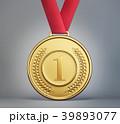 medal 39893077