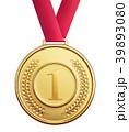 medal 39893080