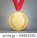 medal 39893081