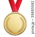 medal 39893082